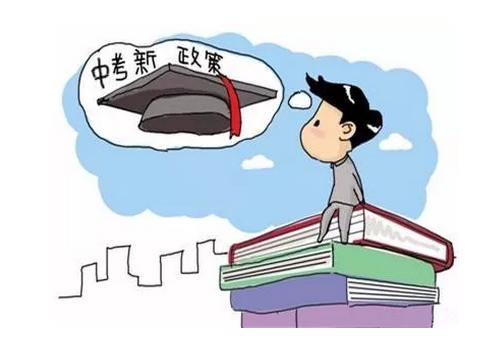 """温州市明确初中学考时间!浙江多所高校""""三位一体""""招生启动"""