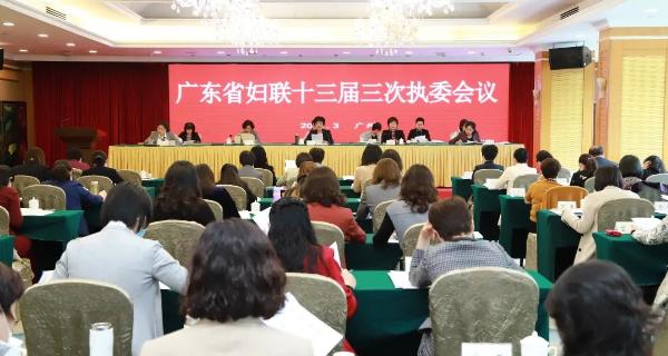 2021年广东妇女儿童十件民生实事公布 为女性创新创业人才护航