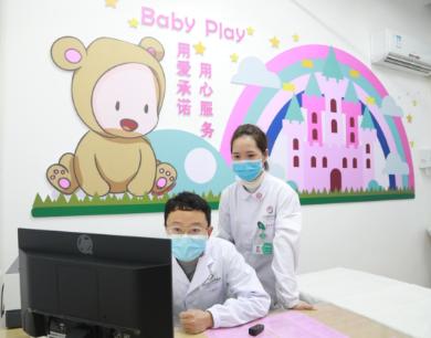 江西省妇幼保健院儿内科门诊正式开诊