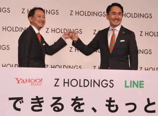 日本最大IT企业诞生!两巨头完成合并 最大
