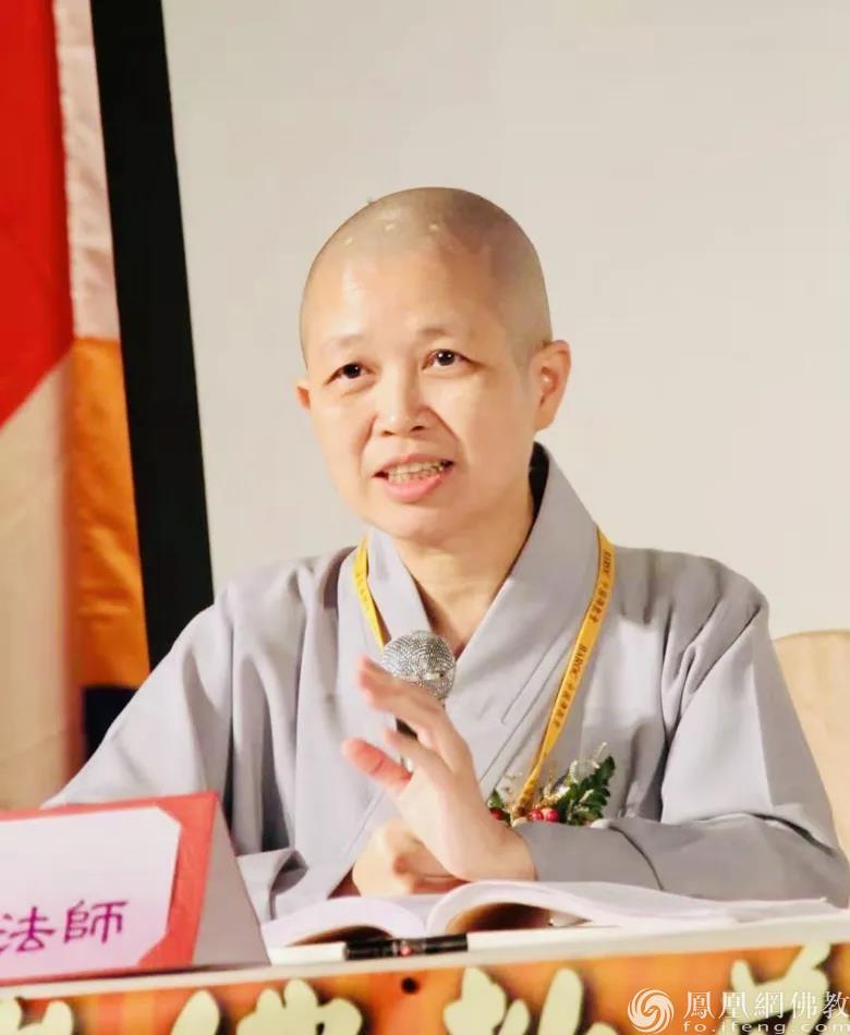 台湾玄奘大学昭慧法师(图片来源:凤凰网佛教)