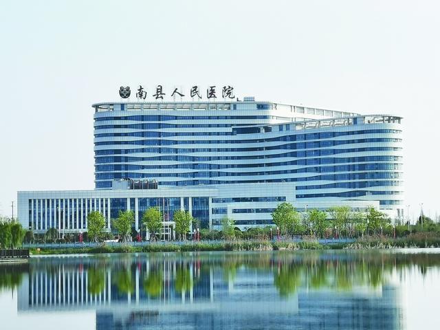 (位于南县南洲镇的南县人民医院异址新建项目,有床位1314张。)
