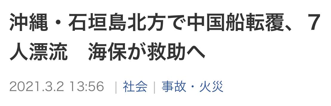 远东之花_旅游网站建设方案_中央论坛