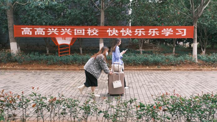 江西应用技术职业学院全方位做好2021年春季开学工作