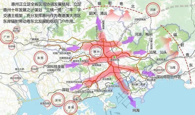 融入大湾区城市群和深圳都市圈
