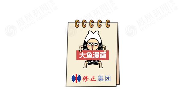 二丁目的拓也_雅虎优化_银河风云2中文版