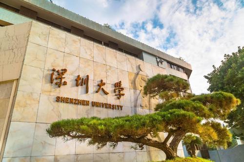 委员建议取消英语主科地位!世界大学排名公布,清华第十!