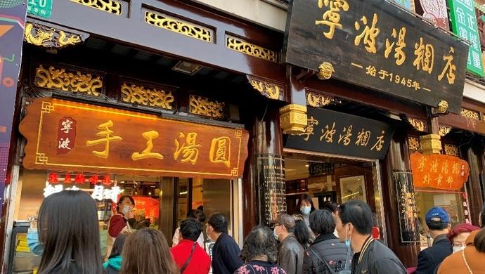 文中图片来源上海黄浦、上海静安微信号。