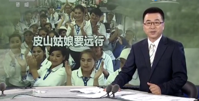"""抹黑中国,BBC驻华记者又干了件""""丧心病狂""""的事"""