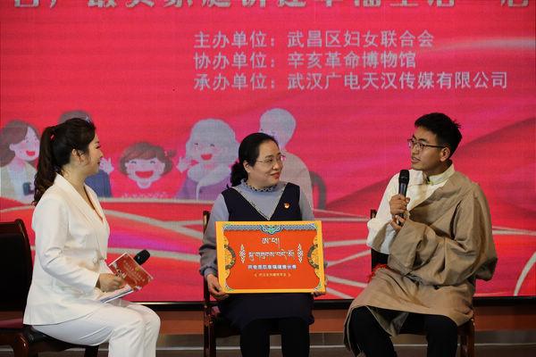 全国第二届文明家庭杨昌林家庭分享父女接力关爱藏族学生的故事
