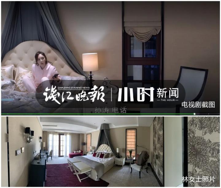 杭州女子看剧发现女主竟睡在自家床上 索赔近300万后法院宣判