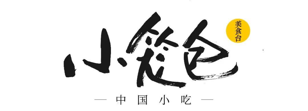 枫叶国际学校 国际包裹查询