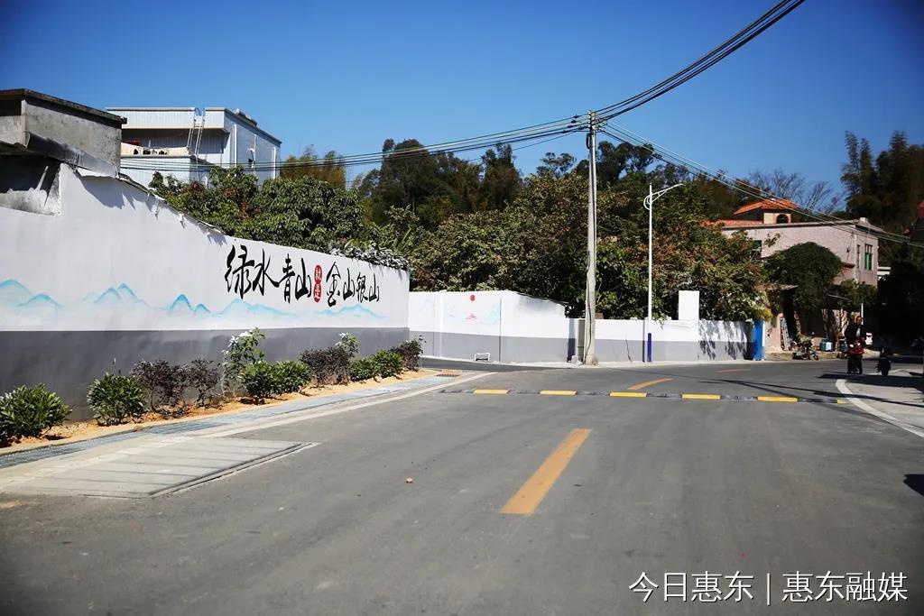 赤砂村街道风貌
