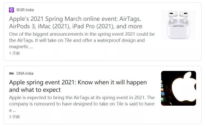 苹果一大波新品马上到,你确定不再等等? 苹果发布新ipad