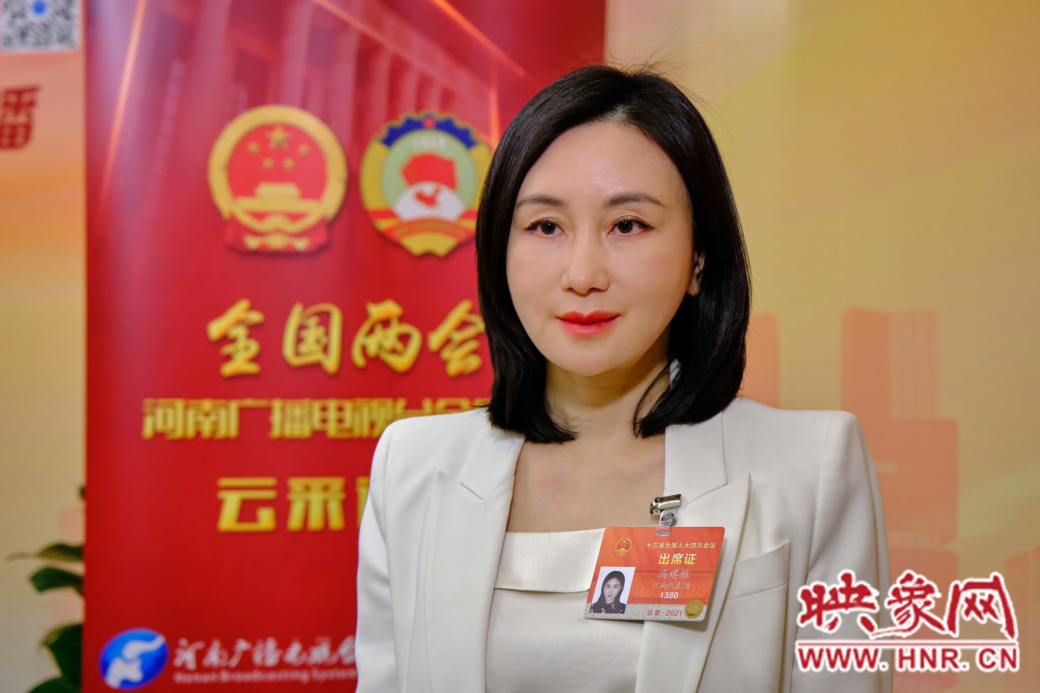 全国人大代表冯琪雅:建议利用人工智能治理电信网络诈骗
