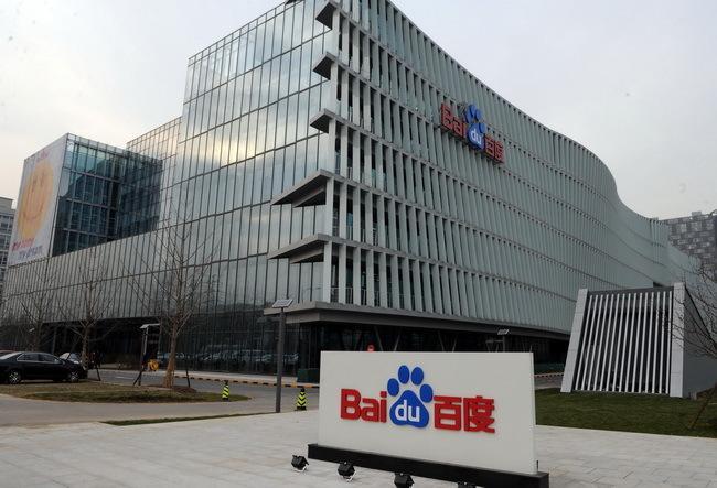 消息称百度最早下周登陆香港联交所,融资至少35亿美元