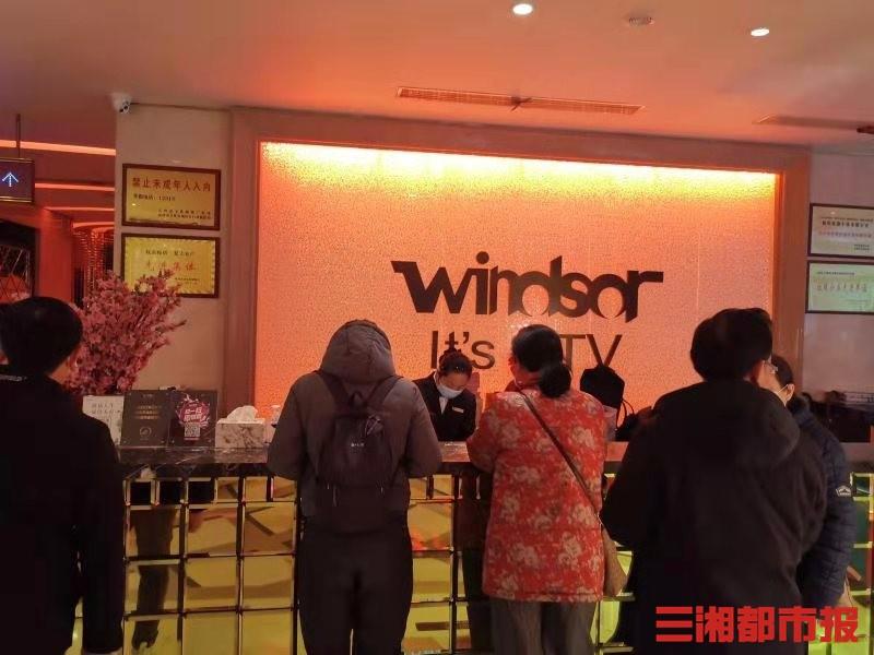 (2月28日下午2时许,在温莎KTV长沙解放东路店,不少中老年人陆续来这里唱歌。记者 胡锐 摄)
