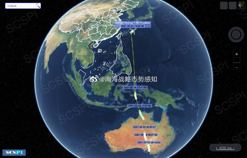 澳大利亚侦察机进入东海空