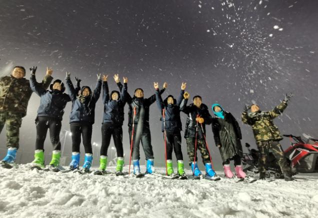 金沙河红薯岭滑雪场