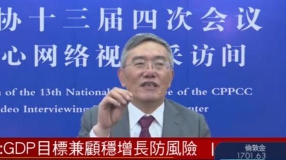 凤凰专访全国政协常委杨伟民:GDP目标兼顾稳增长防风险