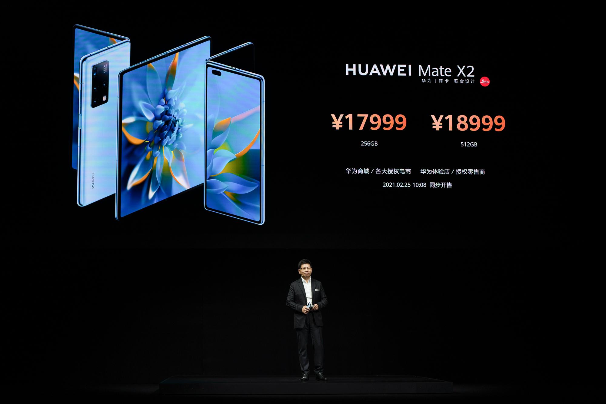 华为折叠屏新机飙涨万元:黄牛2000元高价代抢 华为新机