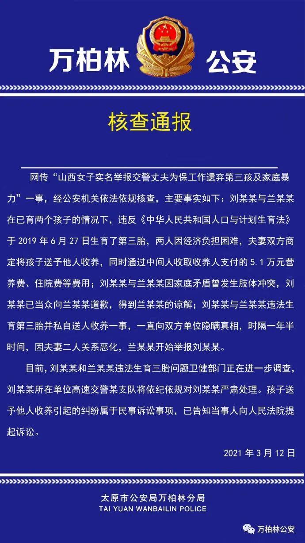 推百拉_死神之幻想来袭_荆州快猫网址