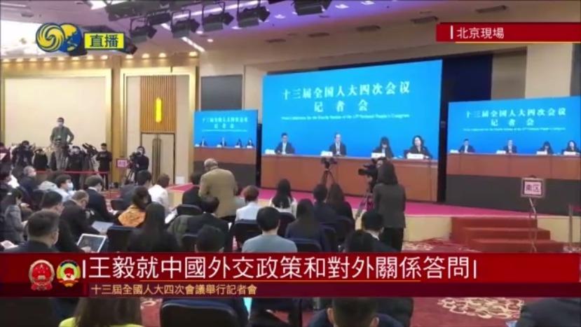 两会特别报道|王毅:中印应相互成就合作 而非相互消耗防范