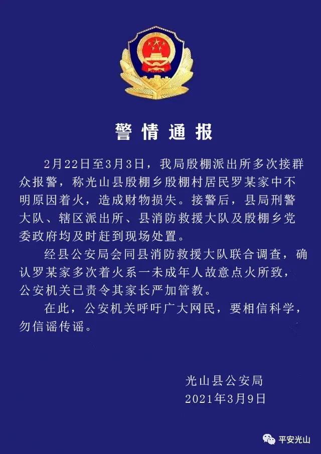 重生之李小龙新传_滑头鬼之孙主题_狼与美女歌词