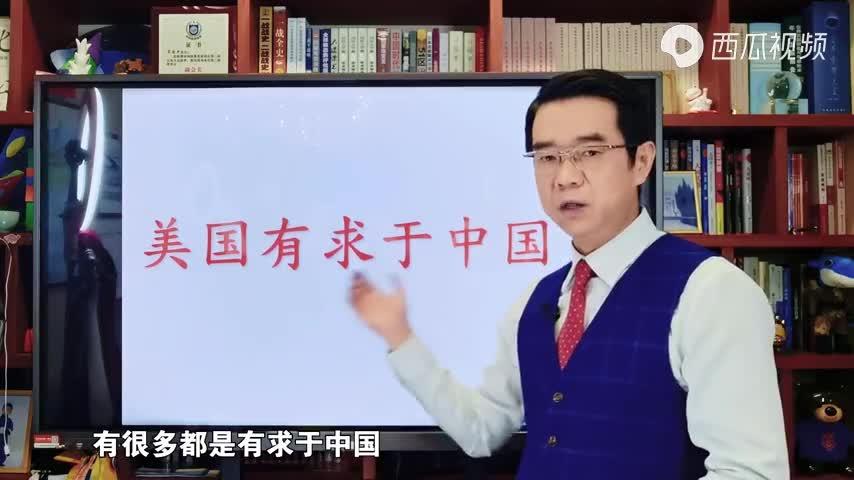 """拜登将召集""""四国峰会""""对抗中国 凤凰评论员:别走特朗普老路"""
