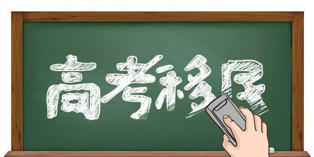 杭州明确重点普高名额分配生比例!西湖大学将招收本科生