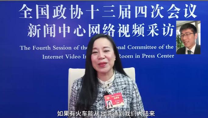"""台湾""""去中国化""""教育怎样应对?台籍政协委员凌友诗:唯有尽快统一"""