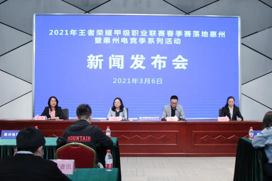 """香港发展特色旅游 维港""""水上的士""""2020年投入服务"""
