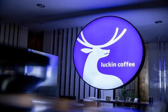 瑞幸咖啡加盟以独特的优势,助力加盟商短时间内取得良好收益