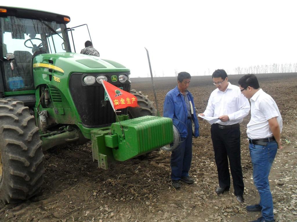 黑河农商行鼎力支持农机合作社发展
