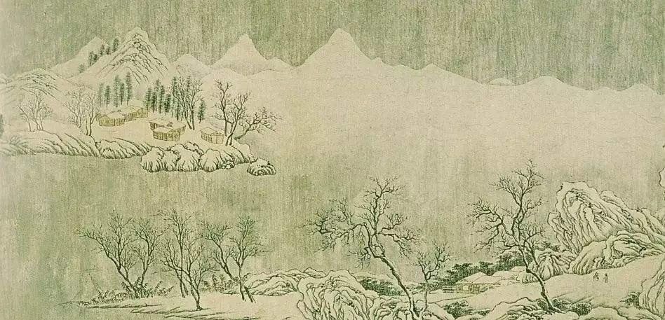 《雪溪图》 唐 王维