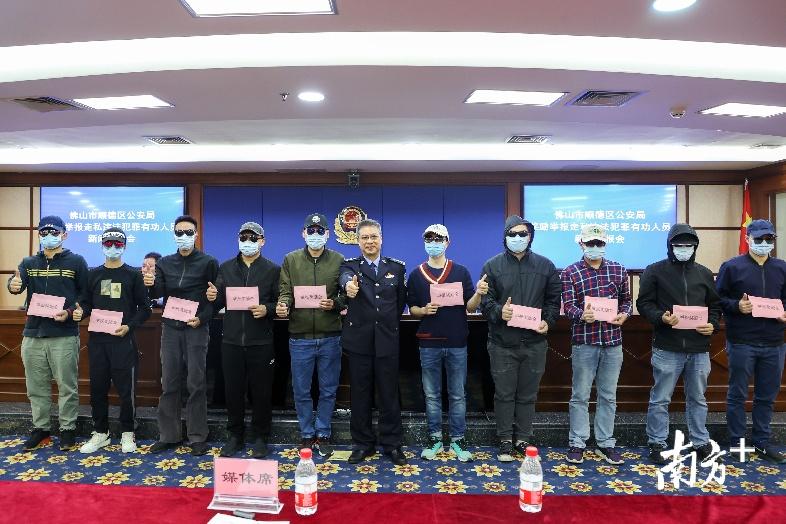 顺德区公安局副局长吴文新在通报会上为有功人员发放奖励金。