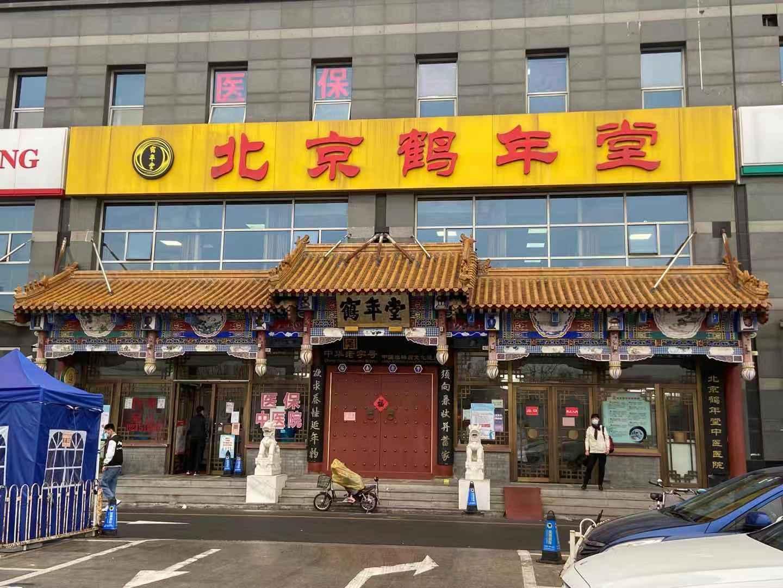 郑州牧专_google关键词排名_罗二的朝战