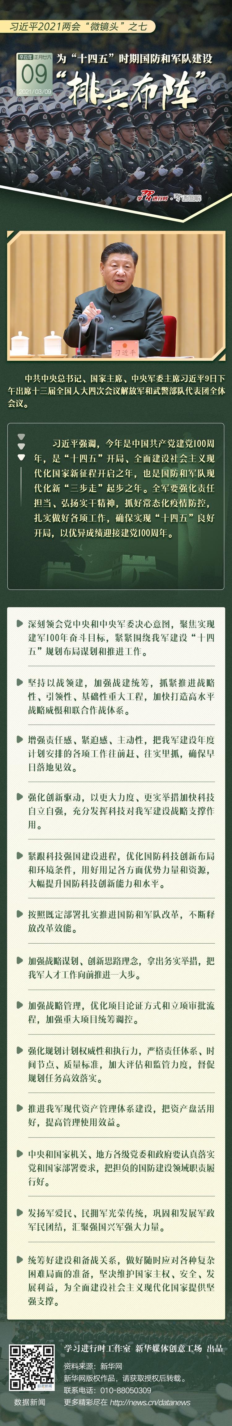 江淮和悦rs怎么样_四面八方的意思_输入关键字