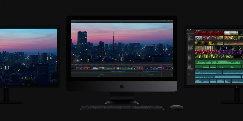 苹果iMac Pro退役,美国地区已无法购买,国行送货需2-3周 苹果imac
