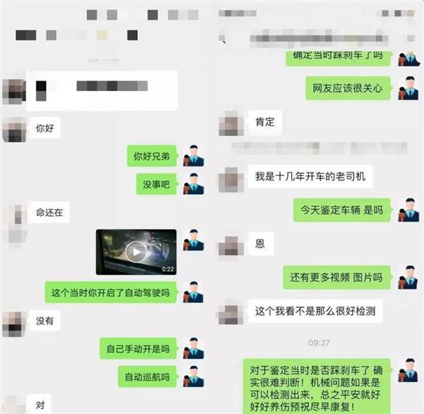 网传特斯拉将上今年315 温州车主100km/h撞停车场被报道