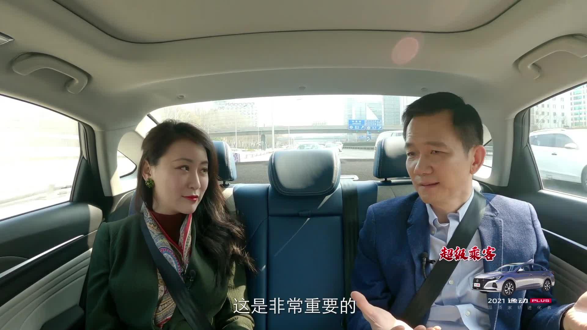 《全国两会超级乘客》姚洋:我还是相信基金的,你得把钱交给专业的人去投资