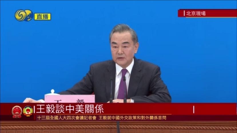 两会特别报道|王毅谈中美关系 合作应当成为双方追求的主要目标