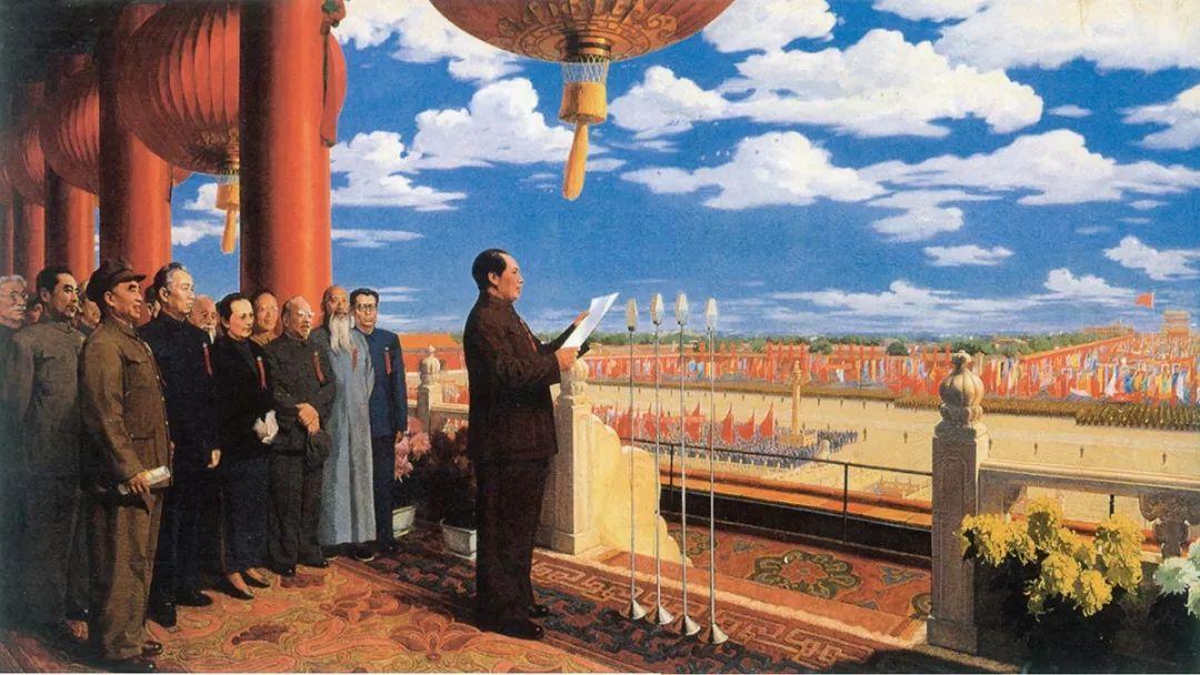 图1,油画 《开国大典》 董希文 1950年
