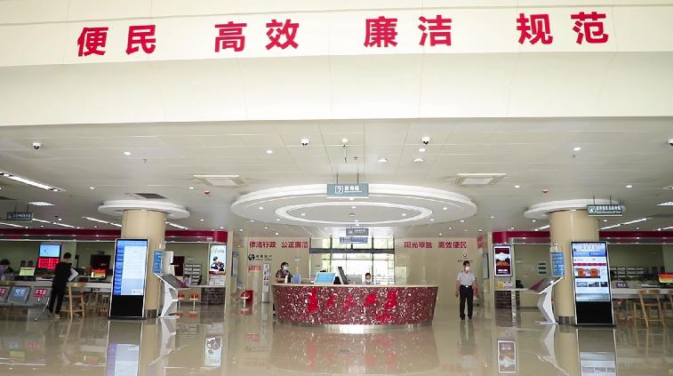 """陵水县行政审批服务局获""""全省政务服务先进单位""""称号"""