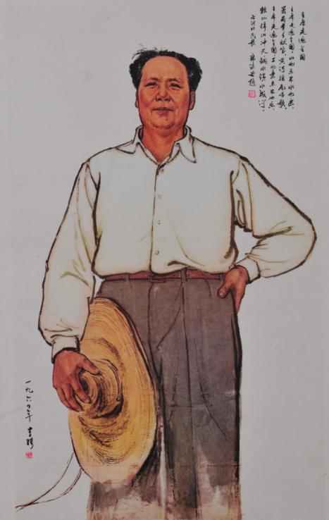 (图2)主席走遍全国 李琦