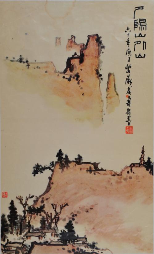 (图12)夕阳山外山 潘天寿