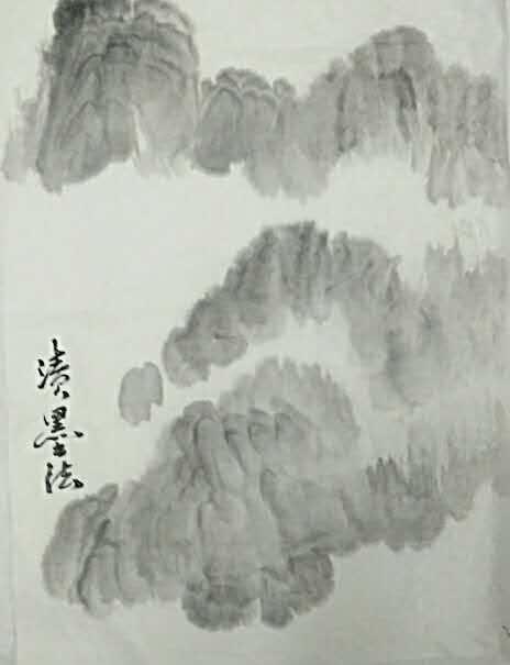 """▲焦墨法——用枯笔落墨,而笔根仍需有一点水份,做到既枯又润,使墨色漆黑而鲜亮。此法一般不宜多用,只用于小块面积,画面中起到""""画龙点睛""""的作用。(画非渴笔不苍)。"""