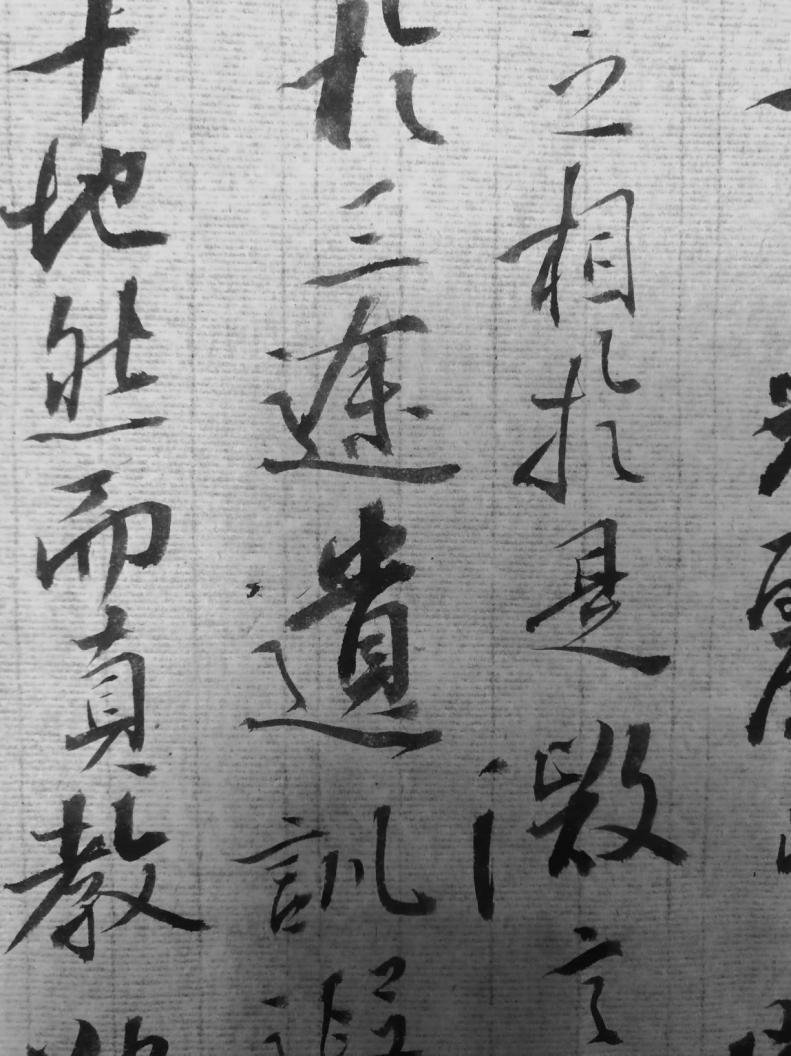 游于艺——蒋旭峰山水画艺术的成长之路