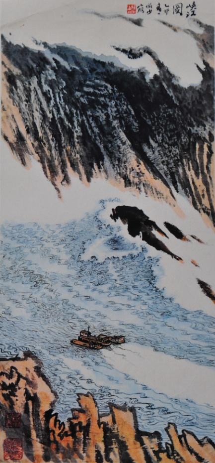 (图1)峡江图 陆俨少