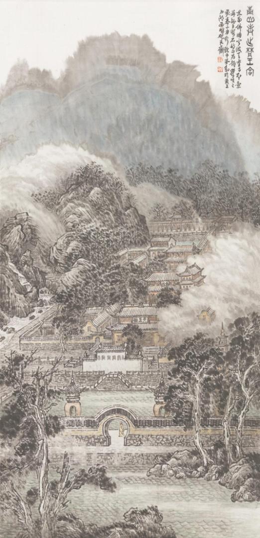 (图24)青山捧出梵王宫 王安石